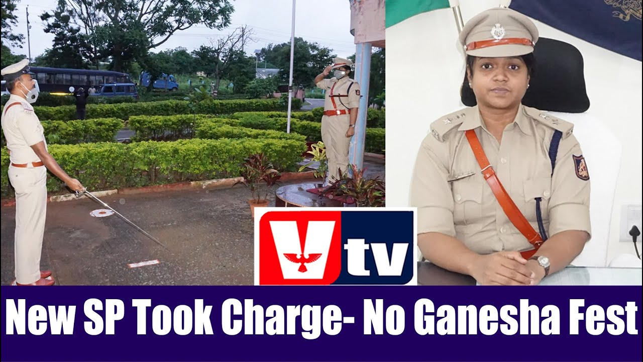 KGF VTV NEWS-New SP Took Charge. No Permission for worship of Ganesh Chaturthi-144 Section till 6th