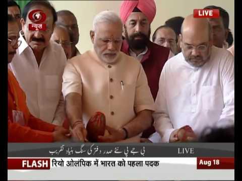 PM Modi lays foundation stone of new BJP headquarter