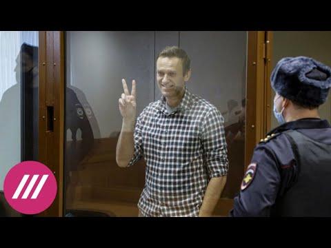 Как изменилось отношение Навального к суду ко второму процессу