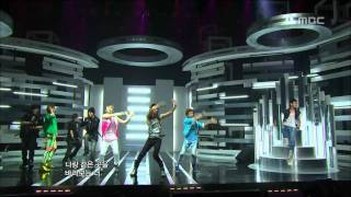 SHINee - Lucifer, 샤이니 - 루시퍼, Music Core 20100724