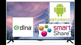 Установка Smart Share на телефон для телевизора LG(Как подключить телефон к телевизору через WiFi. Естественно телевизор и телефон должны быть настроены и подк..., 2015-02-04T17:49:15.000Z)