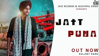 Jatt Puna | (Official Video) | Kuljeet Kang | Latest Punjabi Songs 2020 | Jass Records
