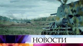 В Москве в киноцентре Музея Победы состоялся показ новой масштабной военной драмы «Несокрушимый».