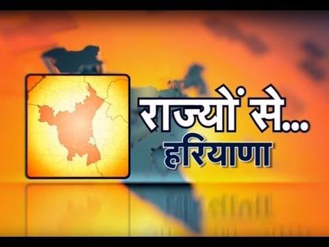 Rajyon Se - Haryana special - कपास की फसल में उर्वरक प्रबंधन