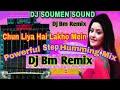 Chun Liya Hai Lakhon Mein Jise Old Is Gold Humming Dance Mix 2020 Dj Soumen Mix