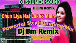 Chun Liya Hai Lakhon Mein Jise (Old Is Gold Humming Dance Mix 2020) Dj Soumen Mix