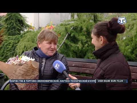Хаберлер. (на русском