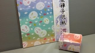 Grimm Hobby Rabbit Yuzen Chiyogami Origami Paper Unboxing!