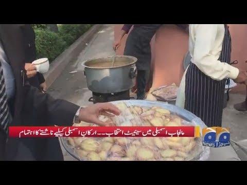 Punjab Assembly Mein Senate Intikhab, Arkan-e-Assembly Ke Liyey Nashtey Ka Ehtimaam – Geo Pakistan