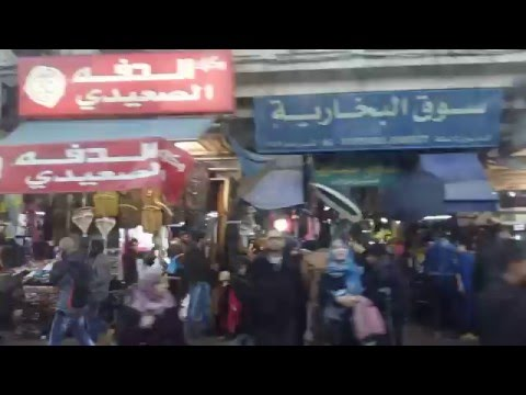 Amman Downtown Tour by Bus