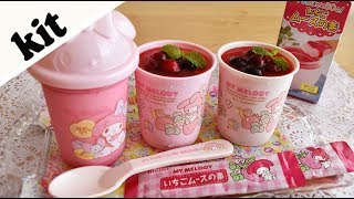 My melody Strawberry mousse【 マイメロ】苺ムース【キット】