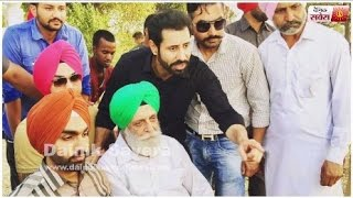 BAILARAS (Punjabi Movie) | Ammy Virk | Binnu Dhillon | Shooting Started Yesterday | Dainik Savera