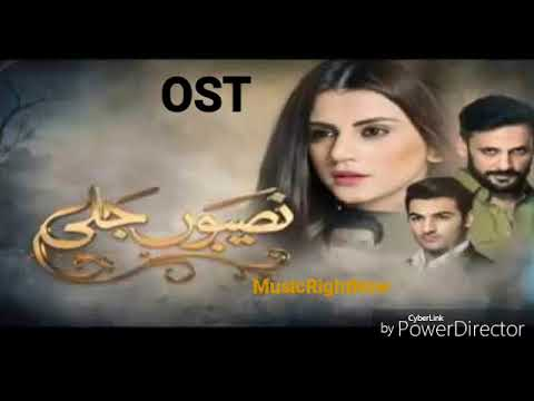 Naseebon Jali Ost  || Hum Tv || MusicRightNow  || Yari Records