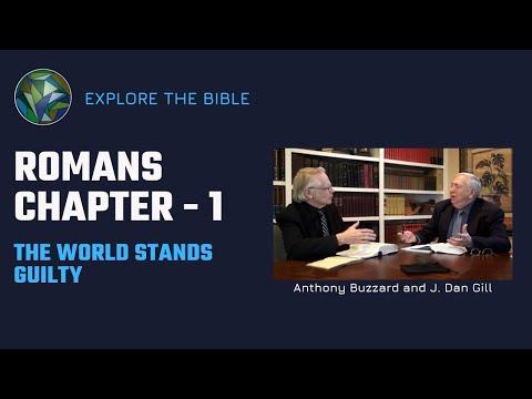 Romans | Commentary | Anthony Buzzard & J. Dan Gill