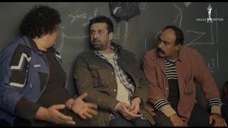 هتموت من الضحك مع حكاية لزقة وكريم عبد العزيز