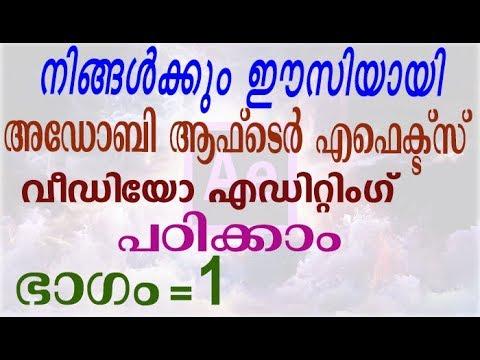 adobe premiere tutorials malayalam pdf