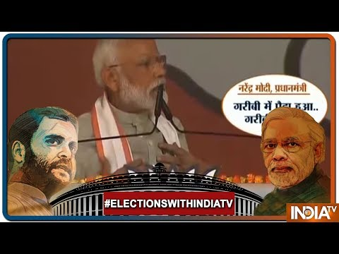 Lok Sabha Elections 2019: PM Modi Addresses Public Meeting In Kushinagar, Uttar Pradesh
