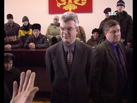 Курскатомэнергострой забастовка 2004