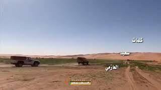 شيلة لا والله الا زان جو المطاليع  كلمات سعيد العازمي  أداء سيف المايقي