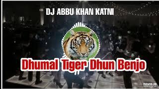 Tiger dhumal Dhun || jukebox // Dhol Mix / Dj Abbu Khan Katni By Dj Aman Jbp