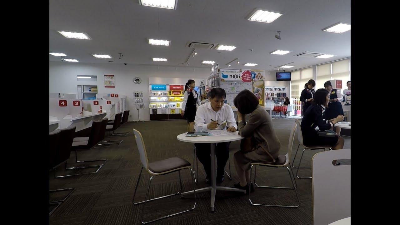 Nhà Mạng DOCOMO ở Nhật - Đăng Kí Mạng Không Thành Công || 51