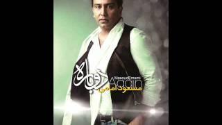 free mp3 songs download - Arash khanahmadi mp3 - Free youtube