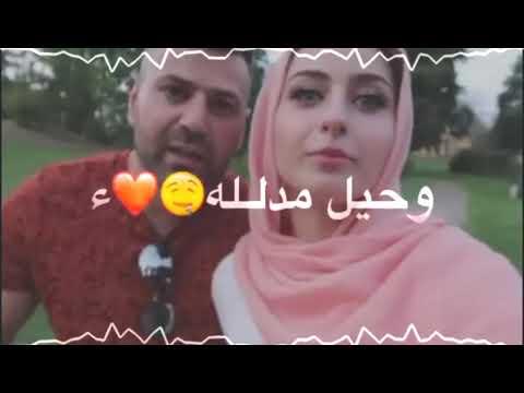 حلوة معدلة حالات واتس أب اغاني عراقية للعشاق بدون حقوق