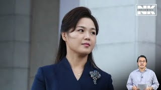 How much do you know Ri Sol-ju, the wife of North Korean leader Kim Jong-un?