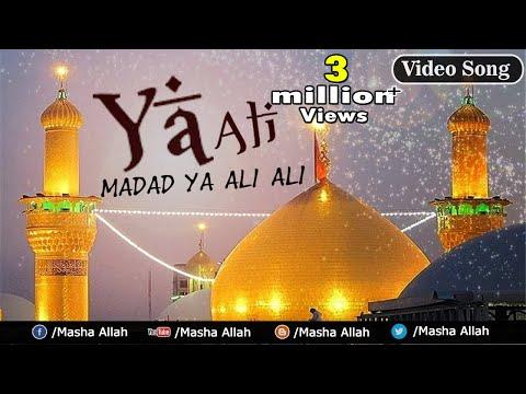 Qawwali : Ya Ali Madad Ya Ali Ali | Rehmat Ka Samandar Hai Ali Ali | Gulam Sabir,Gulam Waris