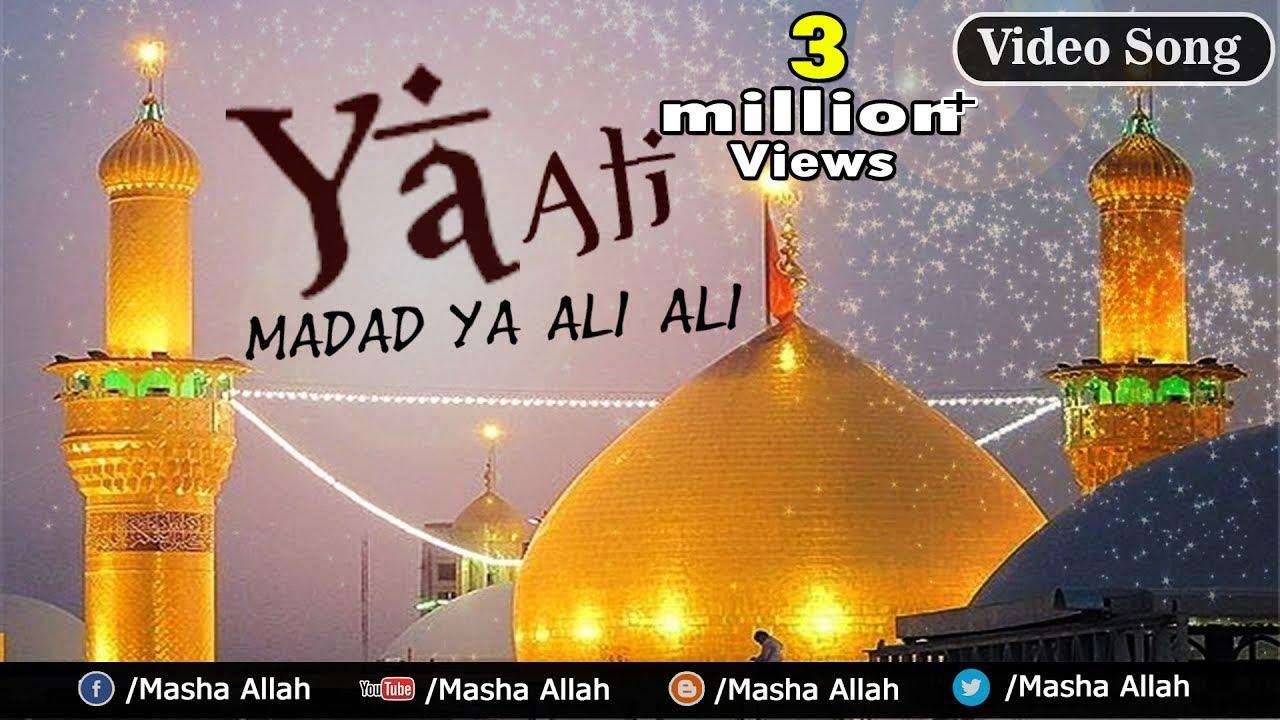jane ya ali qawwali mp3 download