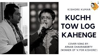 Kuchh Tow Log Kahenge   Kishore Kumar   Arnab Chakraborty Cover