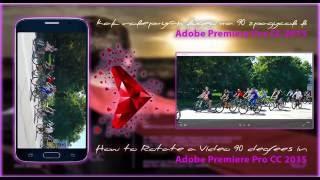 Как повернуть видео на 90 градусов в Adobe Premiere Pro CC 2015(В этом видео показано как повернуть видео на 90 градусов в программе Adobe Premiere Pro CC 2015., 2016-05-31T20:10:43.000Z)