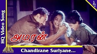 Chandirane Suriyane Video Song |Amaran Tamil Movie Songs |Karthik|Banupriya| Pyramid Music