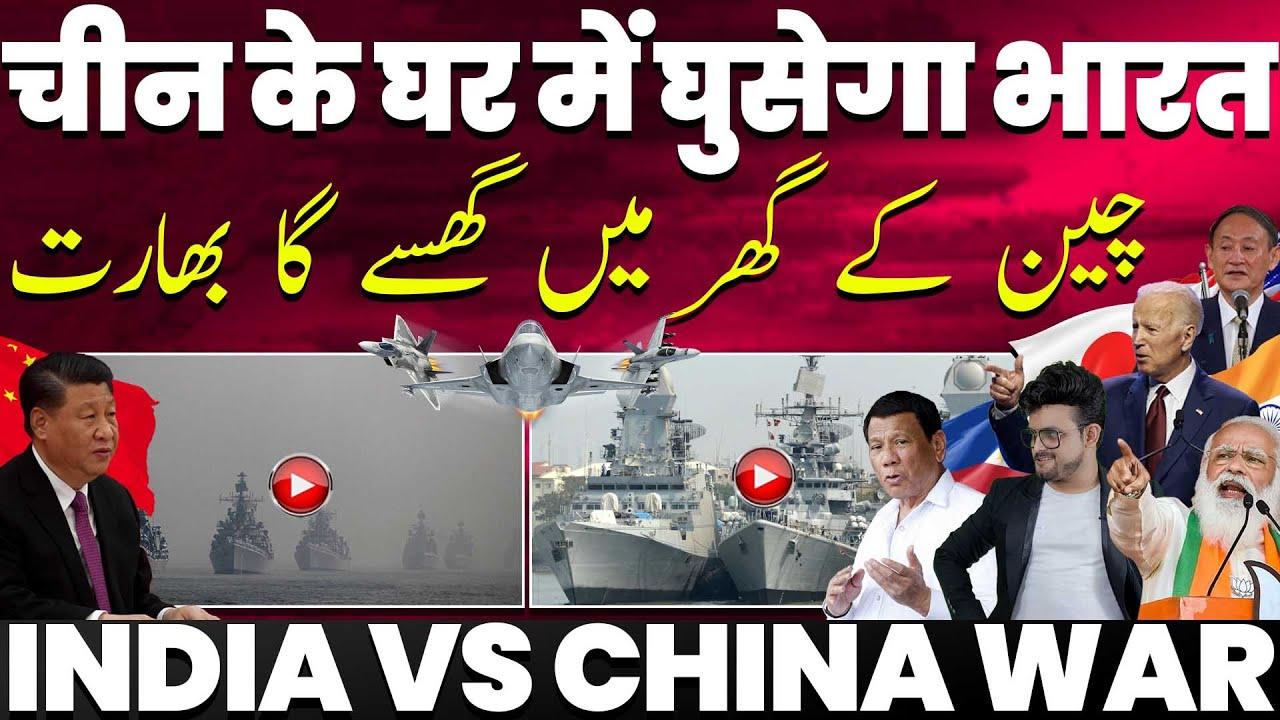 भारत देगा चीन को सीधी टक्कर, भारत-चीन में घुस कर दिखाएगा दम, दुनिया में बड़ी हलचल #india_china_war
