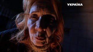 Ведьма Семеновна | Реальная мистика
