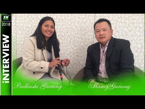 Gurung Movie Sirmarani शिरमाह्रानी  Interview Balkashi Gurung With Manoj Gurung