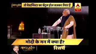 Master Stroke Full: From Kathua rape case to Vijay Mallya, PM Modi to do 'Bharat ki Baat'