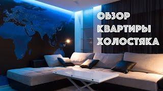 Обзор квартиры. Дизайн интерьера и ремонт под ключ.(, 2016-12-23T15:04:38.000Z)