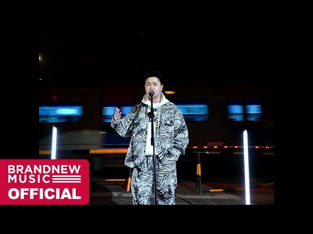 마이노스 (MINOS) '2020 원더키디 (2020 Wonder Kiddy) (Feat. 이이언 of 못 (Mot))' LIVE CLIP