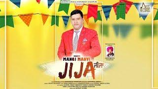 Jija | (Full HD) | Manoj Manvi | New Punjabi Songs 2019 | Latest Punjabi Songs 2019 | Jass Records