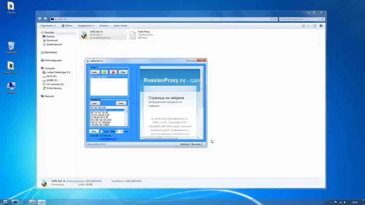[WinGate Me] Элитные Прокси Сервера Для Брута Psn - Curiosidades
