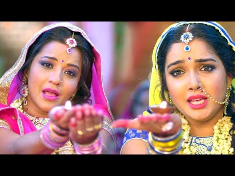 2017 का तीज त्यौहार गीत - Rakhiha Senurawa Ke Laaj - Raja Babu - Dinesh Lal - Bhojpuri Teej Song