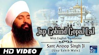 Jap Gobind Gopal Laal - Sant Anoop Singh Ji Una Sahib Wale