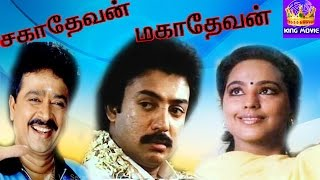 Sahadeva Вуді Аллена, В-Мохан,S І .Shekher,Pallavi,Мадури,Super Hit tamil Comedy Full Movie