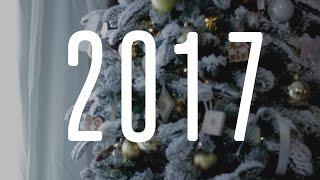 ПРИТЯЖЕНИЕ - С новым 2017 годом!