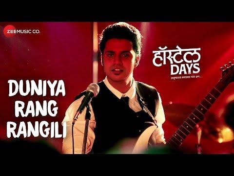 Duniya Rang Rangili Full HD Mp4 Video Song - Hostel Days Marathi Movie