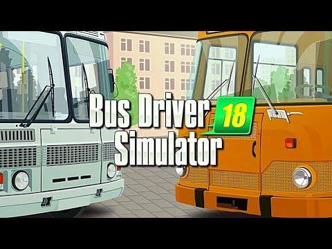 ВОДИТЕЛЬ-НЕУДАЧНИК - Bus Driver Simulator 2018