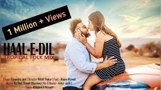 Haale Dil × Afsana Banake (Tropical) Hot Romantic  Story -  Himanshu Jain | Tseries | Emraan Hashmi