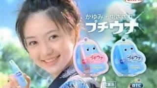 ウナコーワ 興和株式会社が発売しているかゆみ止め。