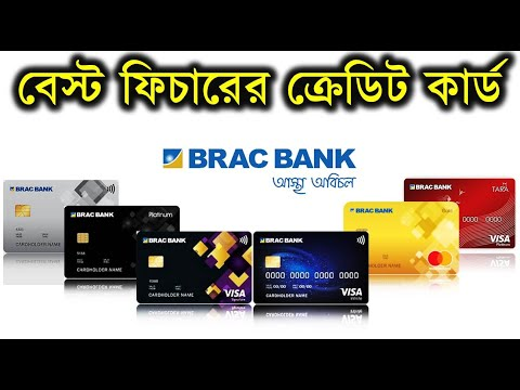 Brac Bank credit card Offers- 2020 |Credit Card Benefits BD 2020 | ব্রাক ব্যাংক ক্রেডিট  কার্ড অফার